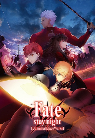 fate-unlimited-blade-works