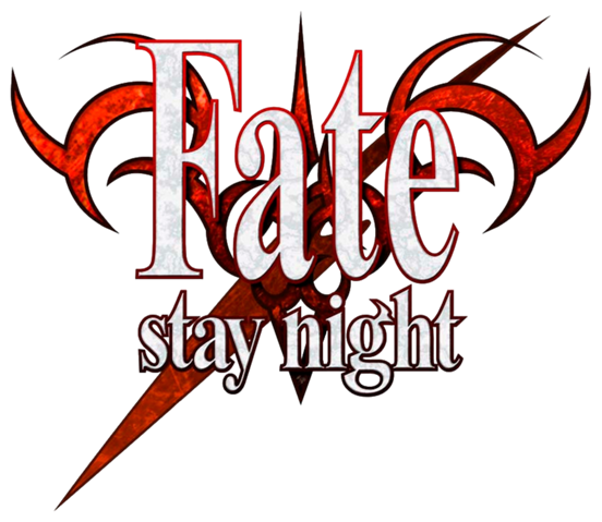 Fate_stay_night_logo